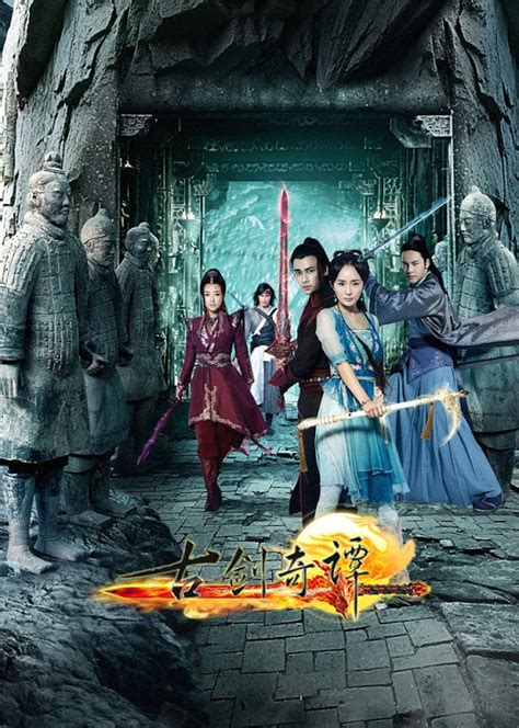 Drama: Legend of the Ancient Sword | ChineseDrama