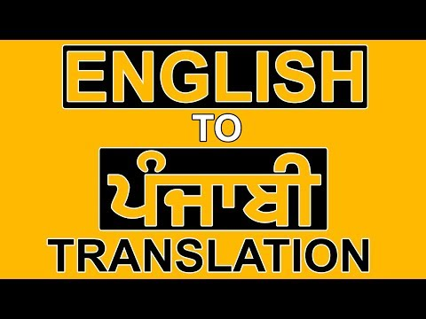 Proud to be a SIKH