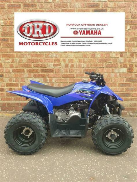 NEW Yamaha YFZ50 2021 ATV RAPTOR Available in blue or