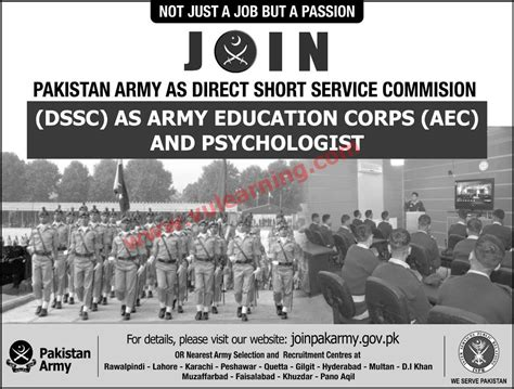 Join Pak Army As Direct Short Service Commission DSSC Online